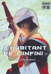 Rating: Safe Score: 2 Tags: blade_of_the_immortal samura_hiroaki User: Radioactive
