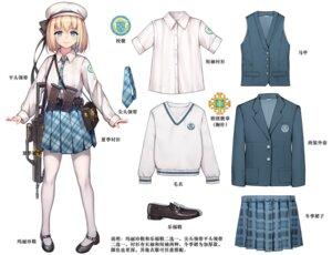 Rating: Safe Score: 20 Tags: character_design gei_daipf gun pantyhose seifuku sweater User: Dreista