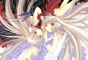 Rating: Safe Score: 5 Tags: chii chobits clamp User: Share