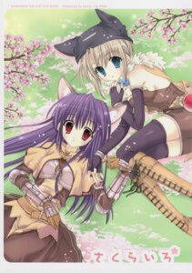 Rating: Safe Score: 25 Tags: alchemist animal_ears indico_lite mitha nekomimi ragnarok_online swordman thighhighs User: waha