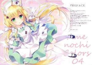 Rating: Safe Score: 26 Tags: ame_nochi_yuki ameto_yuki animal_ears choco_mint_(ameto_yuki) kitsune nekomimi nurse pantyhose skirt_lift tail User: BattlequeenYume