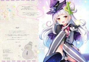 Rating: Safe Score: 20 Tags: hololive murasaki_shion pantsu sasai_saji watakubi User: kiyoe