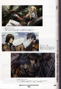 Rating: Safe Score: 2 Tags: bleed_through blood cleavage scanning_dust senjou_no_valkyria_3 tagme uniform User: Radioactive