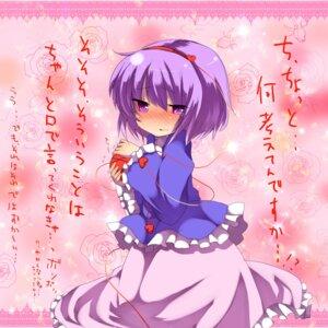 Rating: Safe Score: 6 Tags: komeiji_satori mikan_(ame_no_hakoniwa) touhou User: Yuffie