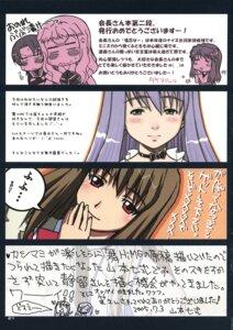 Rating: Safe Score: 1 Tags: anegoya fujino_shizuru mai_hime User: Radioactive