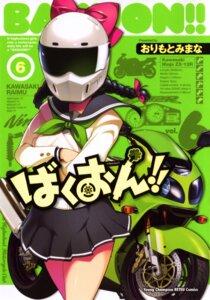 Rating: Safe Score: 14 Tags: bakuon!! kawasaki_raimu orimoto_mimana seifuku User: Velociraptor