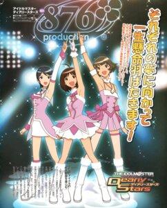 Rating: Safe Score: 9 Tags: akizuki_ryou_(idolm@ster) hidaka_ai mizutani_eri the_idolm@ster the_idolm@ster_dearly_stars thighhighs trap User: gogotea28