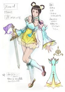 Rating: Safe Score: 2 Tags: asian_clothes character_design see_through sketch soul_calibur soul_calibur_v sword yan_leixia User: Radioactive