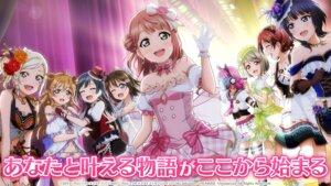 Rating: Safe Score: 12 Tags: asaka_karin cleavage dress emma_verde garter headphones konoe_kanata love_live!_nijigasaki_high_school_idol_club love_live!_school_idol_festival_all_stars miyashita_ai nakasu_kasumi ousaka_shizuku tagme tennouji_rina thighhighs uehara_ayumu yuuki_setsuna User: saemonnokami
