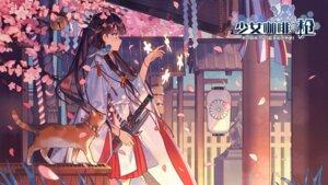 Rating: Questionable Score: 19 Tags: girl_cafe_gun kikuri_yuki miko neko norizc sword wallpaper User: zyll