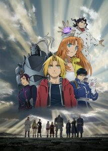 Rating: Safe Score: 8 Tags: alphonse_elric edward_elric fullmetal_alchemist tagme User: Ryksoft