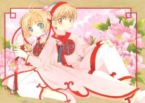 Rating: Safe Score: 2 Tags: card_captor_sakura clamp kinomoto_sakura li_syaoran possible_duplicate tagme User: Omgix