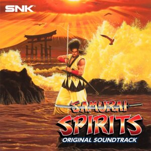 Rating: Safe Score: 2 Tags: disc_cover haohmaru male samurai_spirits shinkirou snk sword User: blooregardo
