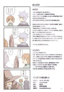Rating: Safe Score: 0 Tags: fancy_fantasia ueda_ryou User: fireattack