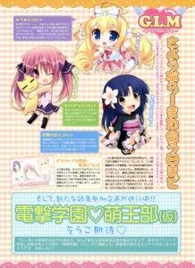 Rating: Safe Score: 7 Tags: amane_mimi chibi karory kazuma_muramasa neko youta yukata User: crim