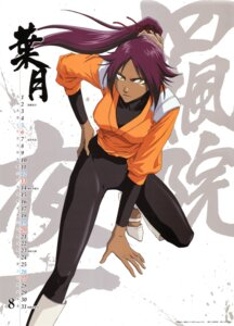 Rating: Safe Score: 13 Tags: bleach shihouin_yoruichi User: DLS84