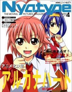 Rating: Questionable Score: 3 Tags: aino_heart arcana_heart tsuzura_saki User: meemeeshion