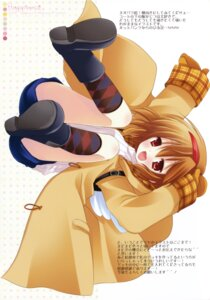 Rating: Safe Score: 22 Tags: ichigosize kanon natsume_eri tsukimiya_ayu User: Radioactive