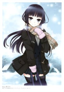 Rating: Safe Score: 27 Tags: k-books seifuku thighhighs uruugekka User: WtfCakes