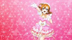 Rating: Safe Score: 17 Tags: dress kousaka_honoka love_live! see_through tagme wallpaper User: kotorilau