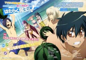 Rating: Safe Score: 16 Tags: ashiya_shirou bikini bikini_top cleavage hataraku_maou-sama! itagaki_atsushi kamazuki_suzuno maou_sadao sasaki_chiho swimsuits sword urushihara_hanzou yusa_emi User: drop