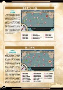 Rating: Safe Score: 2 Tags: kantai_collection text User: dandan550