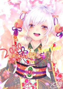 Rating: Safe Score: 17 Tags: animal_ears chita_(ketchup) japanese_clothes User: Mr_GT