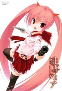 Rating: Safe Score: 52 Tags: gun hidan_no_aria horns kanzaki_h_aria kobuichi seifuku thighhighs User: Twinsenzw