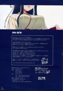 Rating: Safe Score: 6 Tags: 40hara miko skirt_lift User: kiyoe