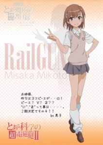 Rating: Safe Score: 14 Tags: misaka_mikoto seifuku to_aru_kagaku_no_railgun to_aru_majutsu_no_index User: PPV10