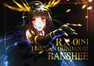 Rating: Safe Score: 21 Tags: banshee dress gundam gundam_unicorn mecha_musume yueqin_(monnpiano) User: decadecomplete