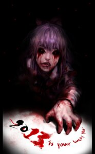 Rating: Questionable Score: 26 Tags: blood bunnywebb guro the_witch's_house viola_(the_witch's_house) User: Radioactive