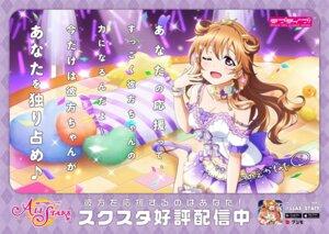 Rating: Safe Score: 12 Tags: autographed cleavage garter konoe_kanata love_live!_nijigasaki_high_school_idol_club love_live!_school_idol_festival_all_stars tagme User: saemonnokami
