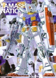 Rating: Safe Score: 4 Tags: crease gundam katoki_hajime mecha mobile_suit_gundam rx-78-2_gundam screening User: Rid