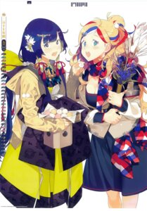 Rating: Safe Score: 22 Tags: akira_(kadokawa) calendar cleavage commandant_teste_(kancolle) dress kantai_collection mizuho_(kancolle) User: 乐舞纤尘醉华音