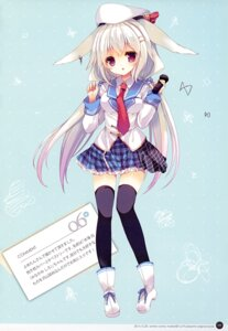 Rating: Safe Score: 36 Tags: animal_ears bunny_ears p19 seifuku thighhighs User: charunetra