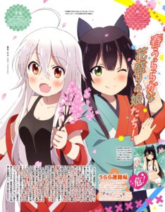 Rating: Safe Score: 32 Tags: chiya_(urara_meirochou) japanese_clothes lingerie mori_nana tatsumi_kon urara_meirochou User: drop