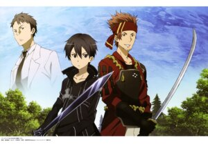 Rating: Safe Score: 16 Tags: kayaba_akihiko kirito klein_(sword_art_online) okuda_yousuke sword_art_online User: drop