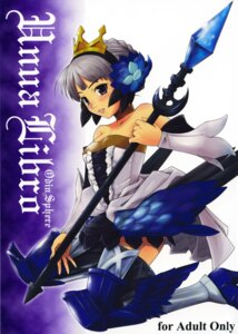 Rating: Safe Score: 7 Tags: aspergillus gwendolyn odin_sphere okara User: Radioactive