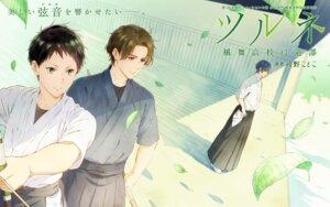 Rating: Safe Score: 8 Tags: fujiwara_shuu kadowaki_miku male narumiya_minato takigawa_masaki tsurune uniform User: kunkakun