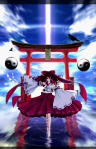 Rating: Safe Score: 6 Tags: hakurei_reimu touhou yume_koucha User: charunetra