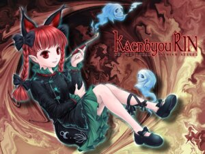 Rating: Safe Score: 8 Tags: animal_ears kaenbyou_rin nekomimi touhou wallpaper yuki_shuuka User: konstargirl