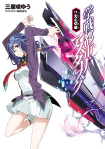 Rating: Safe Score: 17 Tags: amagiri_haruka gakusentoshi_asterisk megane okiura seifuku weapon User: zyll