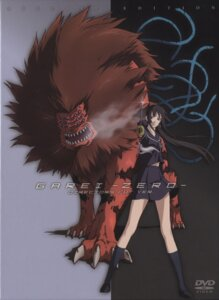 Rating: Safe Score: 14 Tags: ga-rei_zero isayama_yomi monster screening seifuku sword User: acas