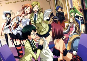 Rating: Safe Score: 60 Tags: c.c. cleavage code_geass kallen_stadtfeld kimura_takahiro lelouch_lamperouge milly_ashford nina_einstein nunnally_lamperouge rivalz_cardemonde shirley_fenette stockings thighhighs undressing User: Radioactive