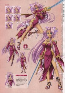 Rating: Safe Score: 16 Tags: baseson character_design cleavage expression koihime_musou sonsaku sword User: admin2
