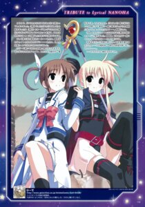 Rating: Safe Score: 4 Tags: fate_testarossa hiide mahou_shoujo_lyrical_nanoha mahou_shoujo_lyrical_nanoha_strikers takamachi_nanoha User: Davison