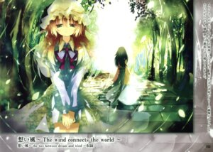 Rating: Safe Score: 20 Tags: eefy kochiya_sanae maribel_han shino_(eefy) touhou User: midzki
