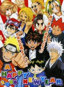 Rating: Safe Score: 7 Tags: arihara_ayumi fujisaki_yusuke gintama hatsukoi_limited jaguar_junichi kimono majin_tantei_nougami_neuro male megane muhyo_tooru muhyo_to_roji_no_mahouritsu_soudan_jimusho naruto nougami_neuro overalls pyuu_to_fuku!_jaguar sakata_gintoki samurai_usagi screening sket_dance tagme udagawa_gosuke uzumaki_naruto User: Brufh