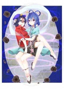Rating: Safe Score: 5 Tags: kaku_seiga mameda_(artist) miyako_yoshika touhou User: Mr_GT